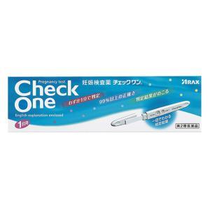 【第2類医薬品】 チェックワン 1回用  送料無料