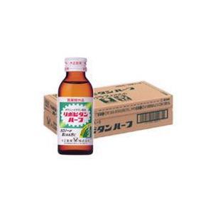1ケース 大正製薬 リポビタン ハーフ(100mL×50本入) 医薬部外品 送料無料|benkyoudou