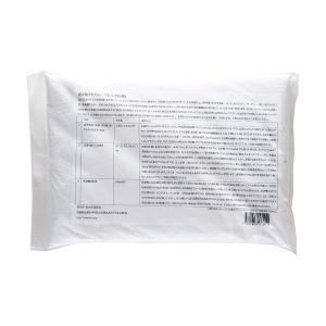 過炭酸ナトリウム (酸素系漂白剤) 1kg ×5個セット