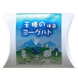 東京食品 王様のヨーグルト 種菌 3g×5包