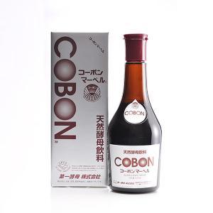 コーボンマーベル 525ml 天然酵母飲料 送料無料 あすつく対応
