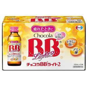 チョコラBBライト2 100ml×50本 医薬部外品|benkyoudou
