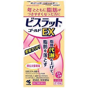 【第2類医薬品】 ビスラットゴールドEX 210錠 あすつく対応|benkyoudou