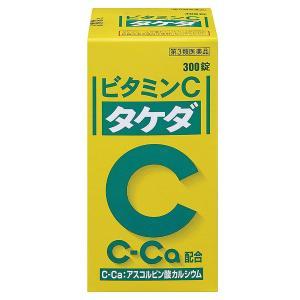 【第3類医薬品】  タケダ ビタミンC錠 300錠