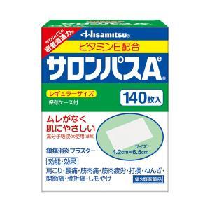 【第3類医薬品】  サロンパスAe 140枚