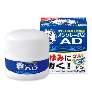 【第2類医薬品】  メンソレータム ADクリームm 145g