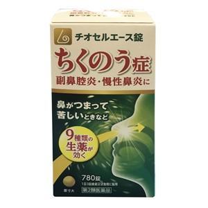 【第2類医薬品】 チオセルエース 780錠