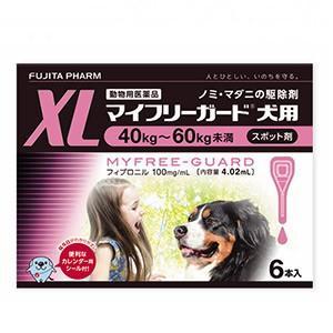【動物用医薬品】 マイフリーガード 犬用XL (40〜60kg) 4.02ml×6個ピペット