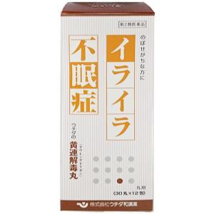 【第2類医薬品】 ウチダの黄連解毒丸 30丸×12包 メール便送料無料