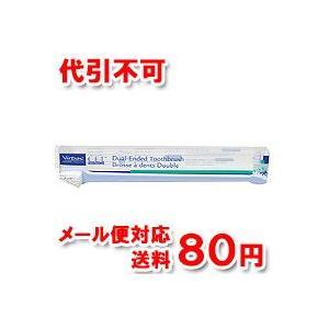 ビルバック C.E.T.デンタルブラシダブル ゆうメール選択で送料80円