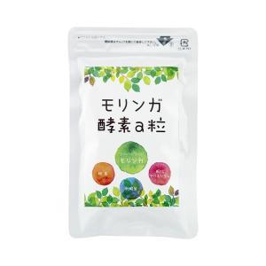 名称:有機モリンガ含有食品 お召し上がり方:健康補助食品として1日5〜10粒を目安に、水またはぬるま...