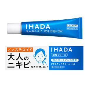【第2類医薬品】 イハダ アクネキュアクリーム 16g ※セ...