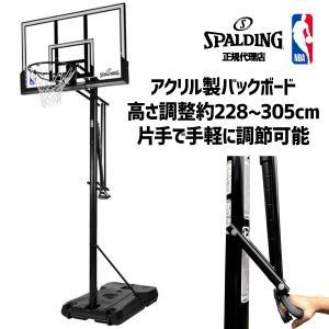 バスケットゴール アキュグライド ガスリフト アクリルポータブル 52インチ NBAロゴ入り 6A0...