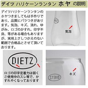 デイツ社(DIETZ) ハリケーンランタン-デイツ78黒金
