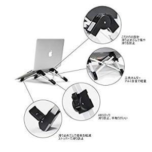 Megainvo ノートパソコン スタンド PCスタンド ノート 折りたたみ式 PCホルダー 高さ・...
