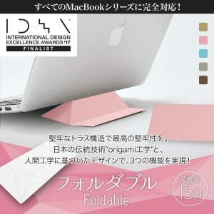 折り紙 マルチノートパソコンスタンド フォルダブル JP サクラ 黒谷和紙(Foldable Pin...