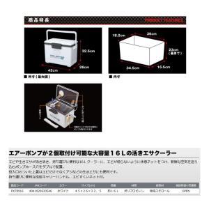 プロックス クーラーボックス (PROX) クールジャグジー PX78916 ホワイト 16L