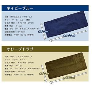 シェアスタイル ヒートブランケット 小(150cm×70cm) 電気毛布シガーソケット12V用小12V-ネイビーブルー小12V-ネイビーブル|benriithiban
