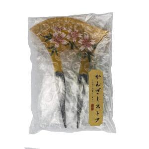 かんざストア バチ型かんざし 簪 上品なパールビーズと 桜の花 まとめ髪 髪飾り 振袖 留袖 訪問着 ワンピースにも 上品桜 桜の花 ホワイ|benriithiban