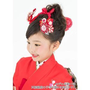 七五三髪飾り 712015r かんざし 赤 レッド つまみ細工 子供 髪型 着物 和装 花簪 正月 3歳7歳|benriithiban