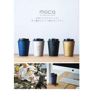 moca モカ タンブラー カップ コーヒー ドリンク 水筒 蓋付き 350ml|benriithiban