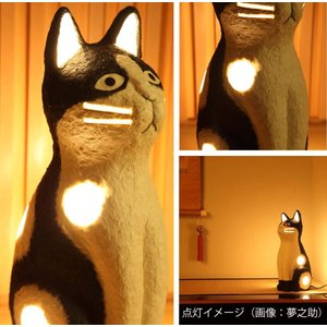 ひだまりのら シェード ランプ 大 夢之助 黒白 猫 和紙 手すき 100V25W