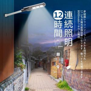 led 街灯 センサーライト 屋外 一体式 ソーラーライト ledガーデンライトソーラー 防水 配線工事不要 太陽発電 感知式センサーライト|benriithiban