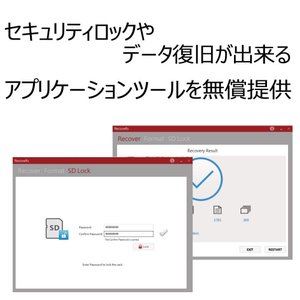 Transcend SDHCカード 32GB Class10 UHS-I対応 (最大転送速度90MB...