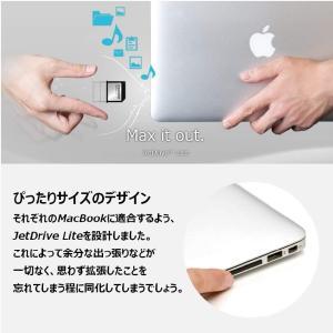 Transcend Macbook Air専用 SDスロット対応拡張メモリーカード JetDrive...