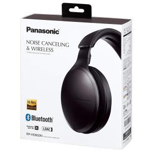 パナソニック 密閉型ヘッドホン ワイヤレス ハイレゾ音源対応 ノイズキャンセリング ブラック RP-...