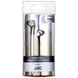 JVC HA-FX46-N カナル型イヤホン ゴールド