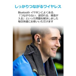 Anker SoundBuds Slim Bluetoothワイヤレスイヤホン(カナル型)【マグネッ...