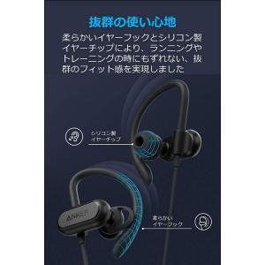 Soundcore Spirit X(Bluetoothイヤホン)【SweatGuardテクノロジー...