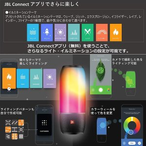 JBL PULSE 3 Bluetoothスピーカー IPX7防水/マルチカラーLED搭載/ポータブ...