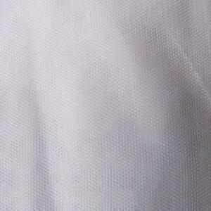 ノーブランド品 蚊帳 白 6畳用 300×210×230|benriithiban