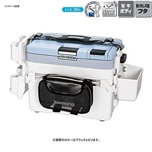シマノ(SHIMANO) クーラーボックス 小型 12L フィクセル ライトゲームスペシャル2 12...