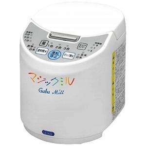 サタケ マジックミル(ギャバミル) RSKM3D 家庭キッチン用精米機