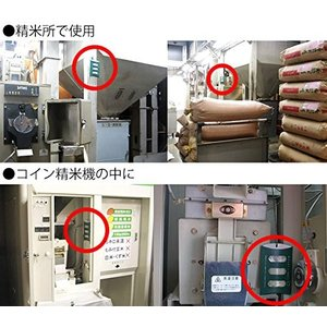 貯穀害虫防除剤 虫どろぼう(3個セット)
