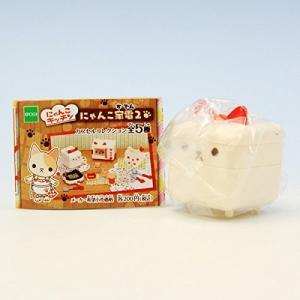 にゃんこホームベーカリーセット (にゃんこキッチン にゃんこ家電2 カプセルコレクション 猫 ネコ ...