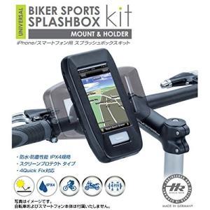ドイツ製 HERBERT RICHTER 自転車 二輪車 バイク 用 ホルダー iPhone スマホ スマートフォン 用 防水 防塵 4QF|benriithiban