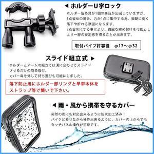 PCX125?2013 JF28タイ仕様等に バイク用スマホホルダー 携帯ホルダー スマートフォン S(外寸約8.5×14.5cm)|benriithiban