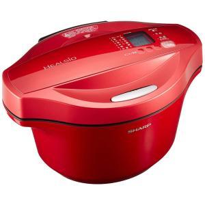 シャープヘルシオ(HEALSIO)ホットクック水なし自動調理鍋2.4L大容量タイプレッドKN-HT2...