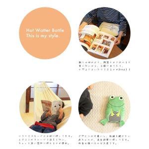 やわらか湯たんぽ ドイツ製高品質 Hugo Frosch(フーゴフロッシュ) ニット (日本正規輸入品 日本語取扱説明書付き)|benriithiban