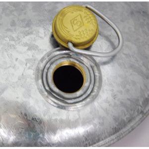 トタン湯たんぽ miniまる 1.2L 112831|benriithiban