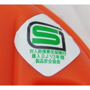 ポリ湯たんぽ 600ml オレンジ 100383|benriithiban