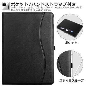 新型iPad9.72018/2017ケースZtotop高級PUレザー製アップルペンシル収納オートスリ...