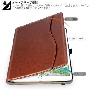iPadPro10.5ケースZtotop新型レザーアイパッドプロカバー高級PUレザーケース手帳型全面...