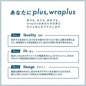 全31色 wraplus for iPad Pro 10.5インチ ブラックカーボン スキンシール ...