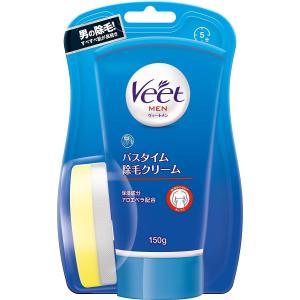 ヴィート メン Veet Men バスタイム除毛クリーム 敏感肌用 専用スポンジ付き 150g 男性...
