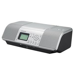 ケンウッド CLX-30 CDプレーヤー/パーソナルオーディオシステム CD/SD/USB シルバー CLX-30-S|benriithiban